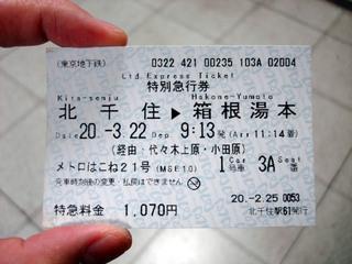 080322_01.jpg