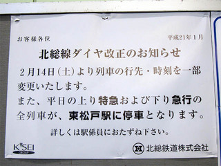 090129_05.jpg