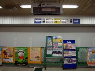 100607_01.jpg