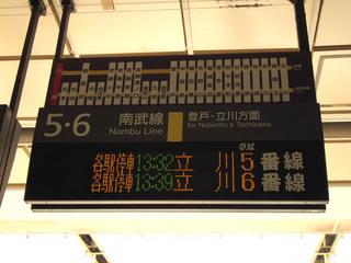 110424_02.jpg