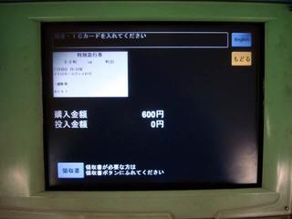 111130_07.jpg