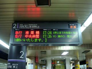 120421_02.jpg
