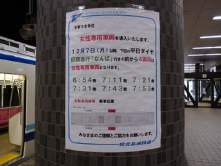 151209_03.jpg