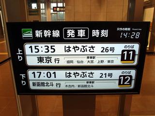 160624_04.jpg