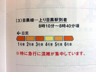 161022_02.jpg
