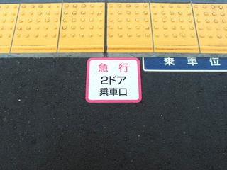170502_02.jpg