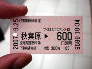 070925_02.jpg
