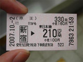071002_01.jpg