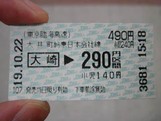 071022_03.jpg