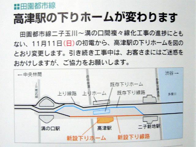 https://okiraku-goraku.com/img/071026_06.jpg
