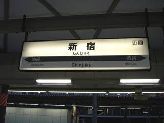 071207.jpg