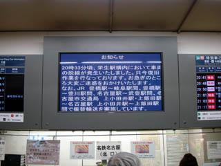081228_11.jpg
