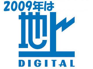 090101.jpg