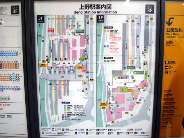上野 駅 構内 図