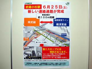 110701.jpg