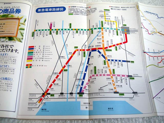 東急電鉄車両総合スレッド119 YouTube動画>2本 ->画像>31枚