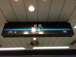140509.jpg