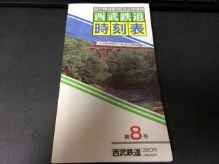 140829_01.jpg