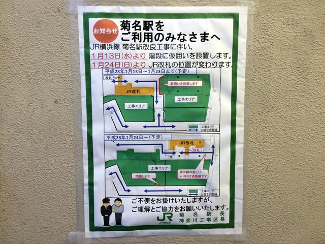https://okiraku-goraku.com/img/160112_01.jpg