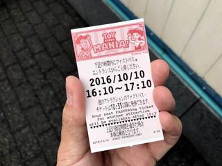 161010_02.jpg